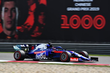 Daniil Kvyat China Formula1 2019